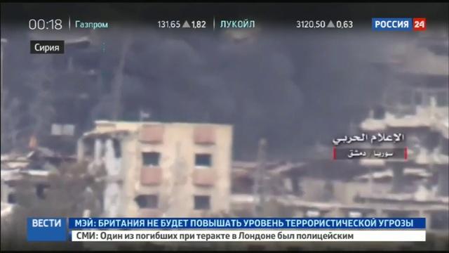 Новости на Россия 24 • В Сирии международная коалиция разбомбила школу с беженцами