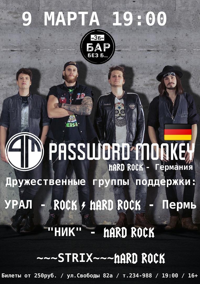 Афиша Ижевск 9.03 - Password Monkey (Германия) / БББ