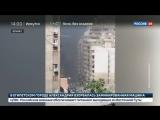 Новости на «Россия 24»  •  В Александрии прогремел взрыв