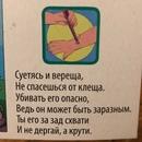 Олег Кашин фото #44