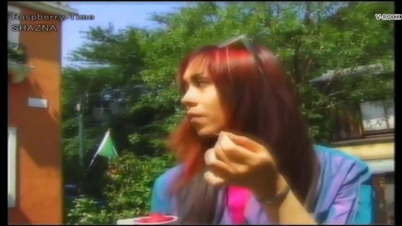 SHAZNA - Raspberry Time -Indie Ver. (PV)