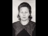 Тимофеева Зинаида Игнатьевна 5 часть 1.01 1959-17.02.2017