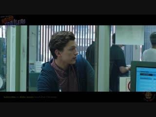 Человек-Паук: Вдали от дома - Странный трейлер
