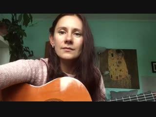 Только в полёте...Nur im Flug...исполняет Оксана Куст.Der Musiker: Juri Antonow.Der Dichter: A. Kossare