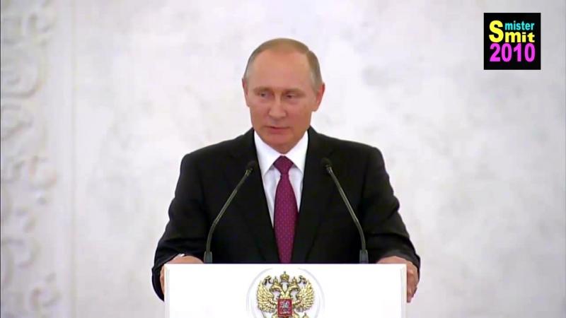 Путин лично поздравляет меня с Днём Рождения !