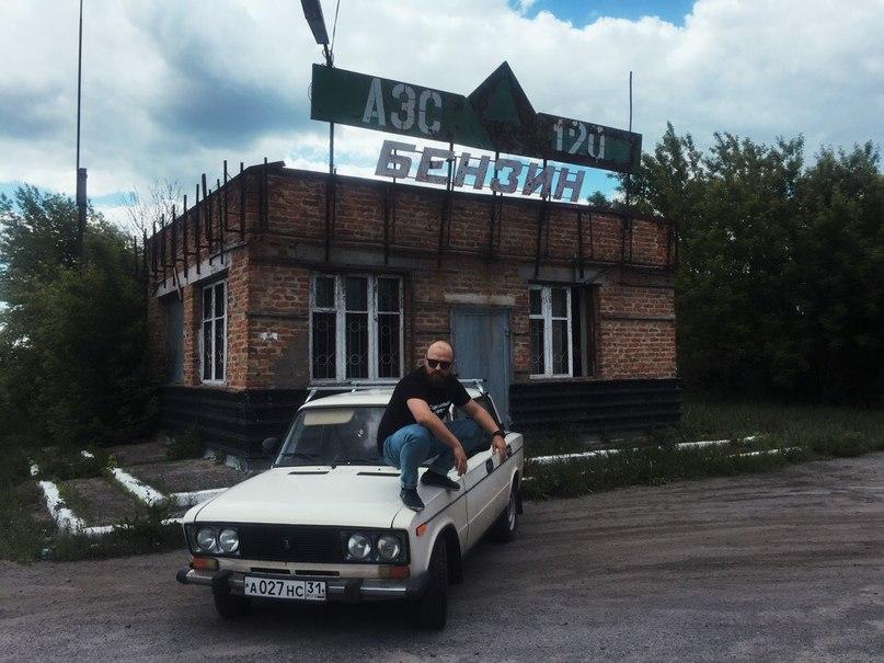Артём Ченчик | Белгород