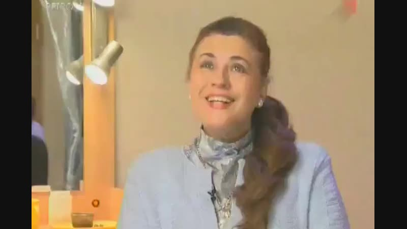 Валентина Толкунова - 2000 год о Анне Герман