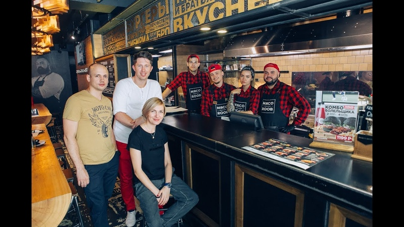 2 - Life NSK54 (о бизнесе и успехе). МЯСОROOB - Суровые сибирские бургеры (г. Новосибирск)