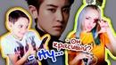 УГАДАЙ участников EXO со слов РЕБЕНКА KPOP ARI RANG