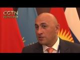 Марат Марков о церемонии запуска международной системы обмена CGTN