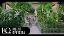 ATEEZ(에이티즈) - 'Treasure' Official MV