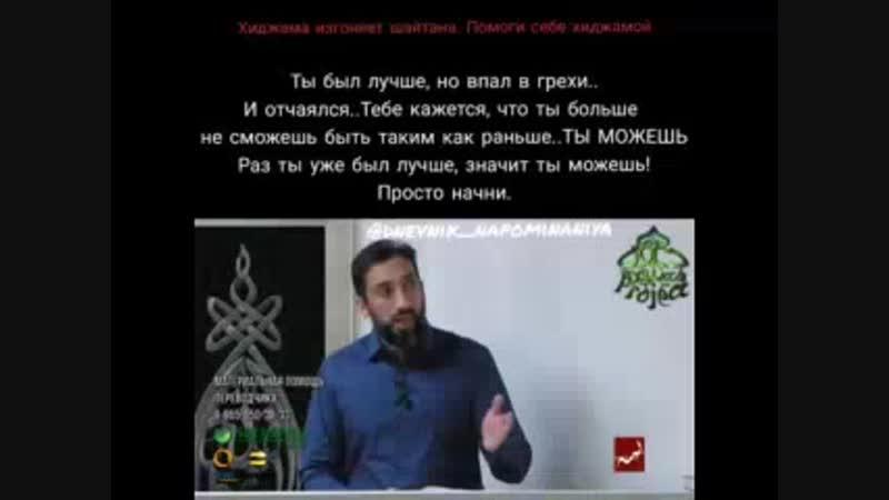 Merge_video_1548164462103.mp4