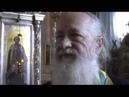 Грядет последнее искушение для верующих - голод! аудиозапись