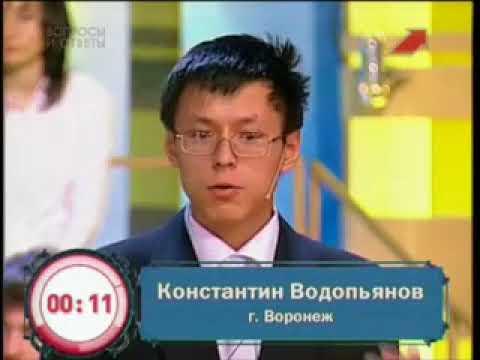 Умницы и умники (Первый канал, 27.05.2007) Сезон 15 выпуск 32