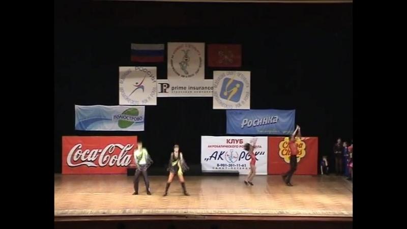 14 мая 2005 - Открытый Чемпионат СПб - Часть 5 - С класс (отборочный тур)