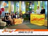 Чайники_23_05 Ирина Иванова ,Наталья Серогодская,Катерина Баранова,Анастасия Коршунова,Елизавета Жукова