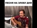 Вячеслав Мясников написал песню про Ольгу Глацких