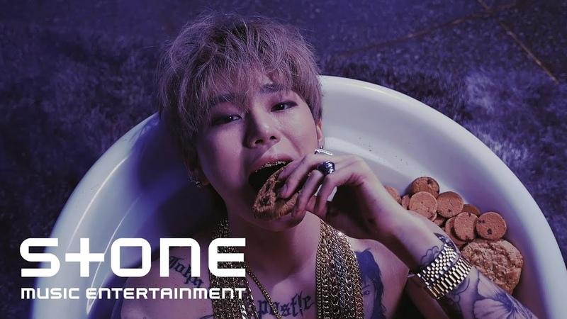 지코 ZICO Tough Cookie Feat Don Mills MV