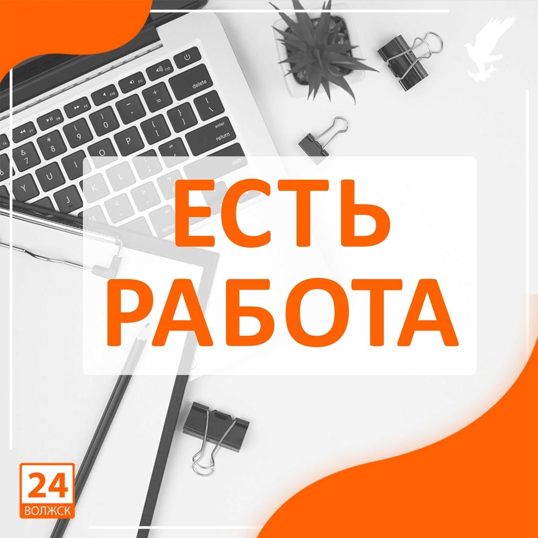На производство в Зеленодольске требуются: