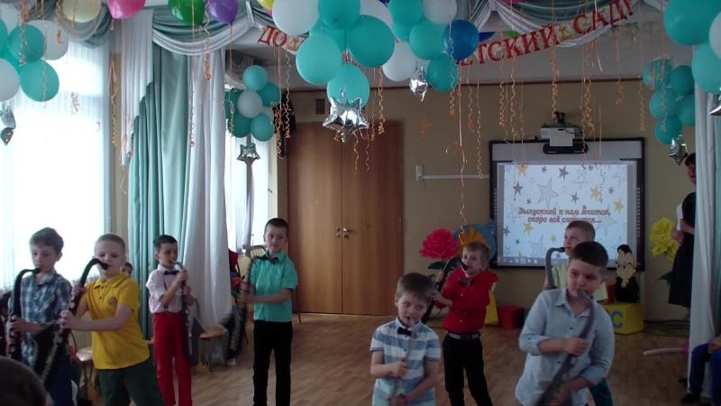выпускной танец саксофонистов