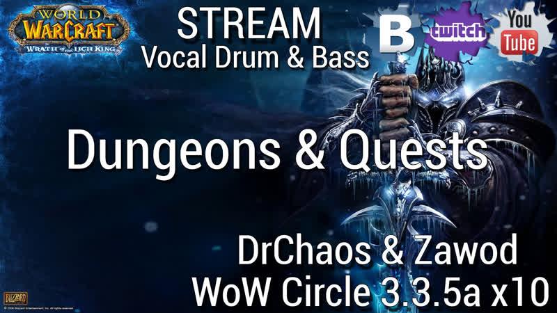 World of Warcraft [WoW Circle 3.3.5a x5]