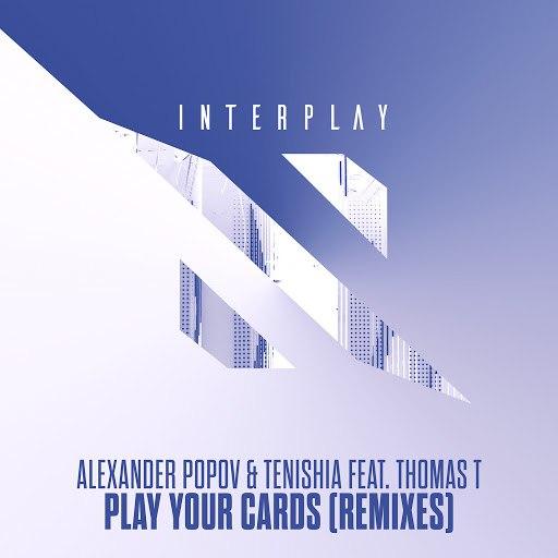 Tenishia альбом Play Your Cards (Remixes)