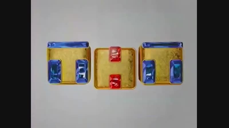 Наруто 1 сезон 43 серия