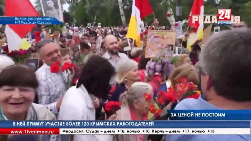 Орки Слава Путину Янки вон из Украины под давлением провокаторов без победной символики но с портретами героев и цве