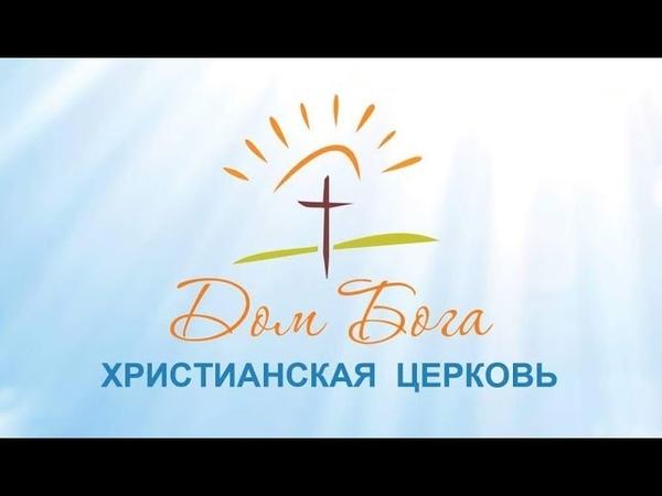 Послушание (проп. В. Петренко).03.06.18