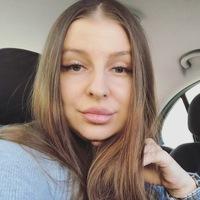 Аня Малыгина | Ростов-на-Дону