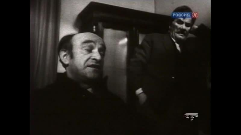 Мегрэ и человек на скамейке (2 серия) (1973)