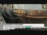 Задержания судов в Черном и Азовском морях