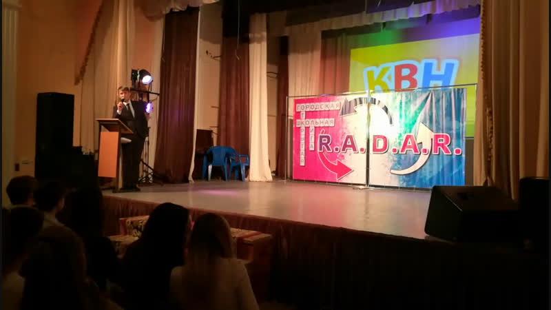 Школьная лига КВН ДК Силикатный