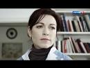 Галина 2018 мелодрама 01 серия