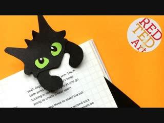 Беззубик - закладка для книг