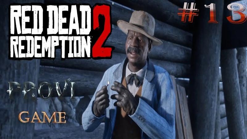 Red Dead Redemption 2 ► Ловля преступников ►13
