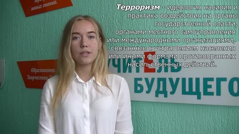 СОШ 88 коллективное кл.8