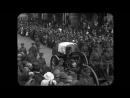 Похороны Майкла Коллинза 1922