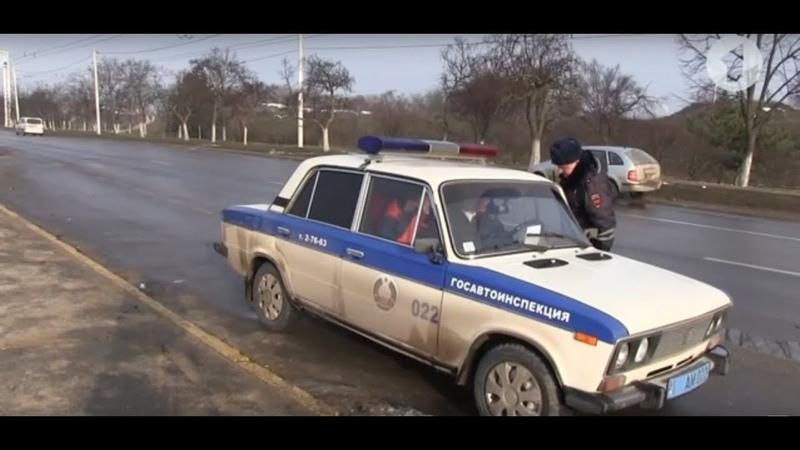 В Приднестровье могут ввести балльную систему за нарушение ПДД