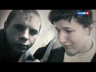 Андрей Малахов. Прямой эфир. Падчерица, оговорившая отчима, просит прощения - 09.04.2018