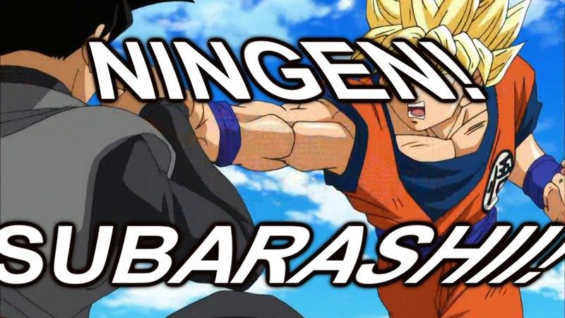 Goku vs Black Goku but every Black hits he says Subarashii otherwise NINGEN