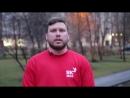 Победитель конкурса Доброволец России 2017 в номинации Волонтерство крупных событий Денис Франчук