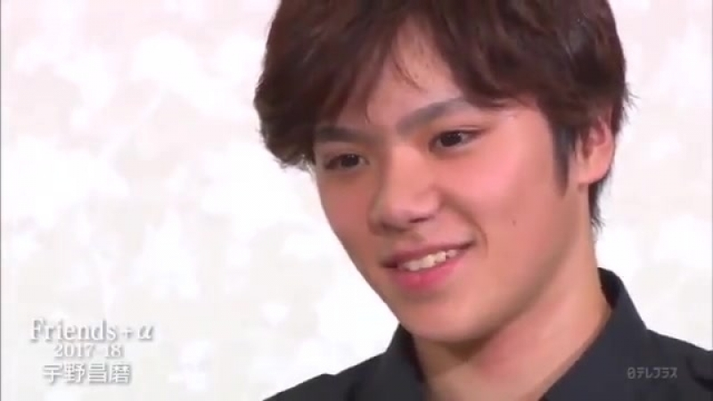 Compilation of Shoma's many adorable head tilts ️