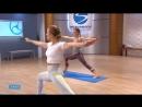 Caley Alyssa - Day 5 Total Body. 5-Day Yoga Challenge (Beachbody Yoga Studio) Йога для всего тела