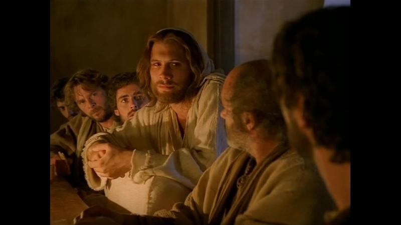 Иисус - Тайная вечеря