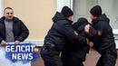 Брутальнае затрыманне актывістаў у Горадні Милиция жестоко задержала активистов в Гродно