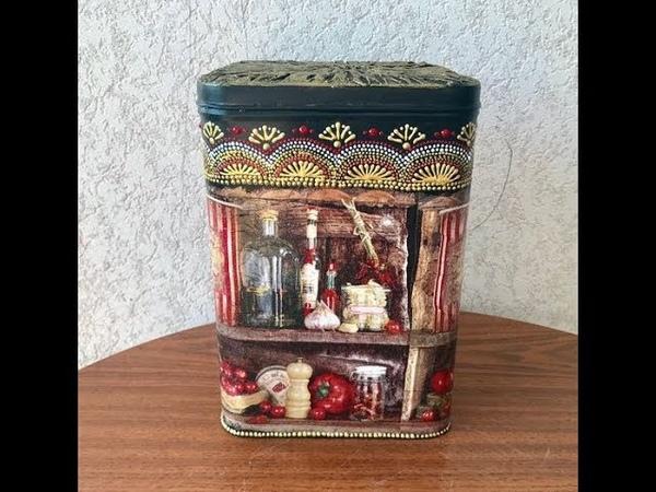 264 Декор старой банки под сыпучее Декупаж точечная роспись и обьемное декорирование