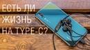 Обзор Xiaomi Mi ANC Type-C In-Ear Earphones - наушников, созданных для хрен пойми кого.