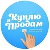 Петрозаводск. Объявления.Подслушано №1