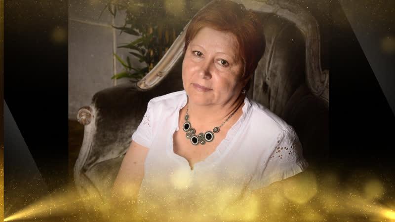 Поздравление с Днем Рождения Римы Акрамовны Масалимовой 22092018 с. Киргиз-Мияки